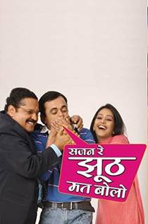Picture of a TV show: Sajan Re Jhoot Mat Bolo