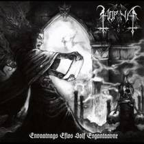 Picture of a band or musician: Horna