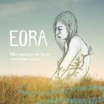 Picture of a band or musician: EORA