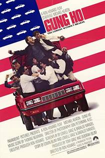 Picture of a movie: Gung Ho