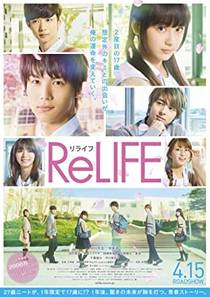 Picture of a movie: Relife
