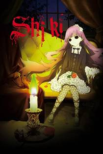 Picture of a TV show: Shiki