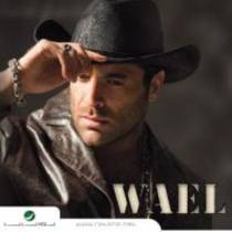 Picture of a band or musician: Wael Kfoury