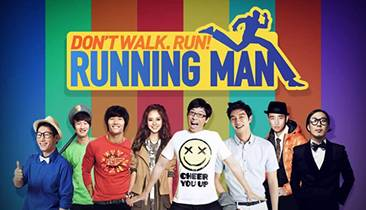 Picture of a TV show: Running Man