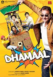Picture of a movie: Dhamaal