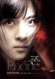 Picture of a movie: Phone