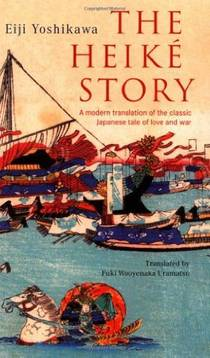 Picture of a book: The Heike Story: A Modern Translation of the Classic Tale of Love and War