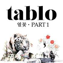 Picture of a band or musician: Tablo