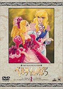 Picture of a TV show: The Rose Of Versailles