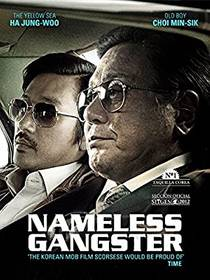 Picture of a movie: Nameless Gangster: Rules Of The Time