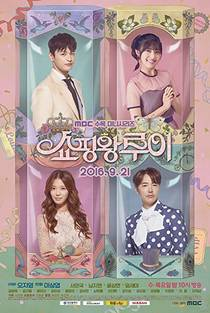 Picture of a TV show: Shopping King Louie