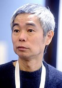 Picture of an author: Taiyo Matsumoto