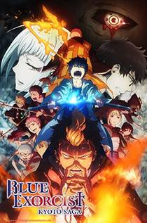 Picture of a TV show: Blue Exorcist: Kyoto Saga