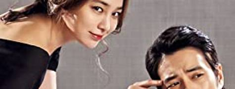 Image of Cunning Single Lady