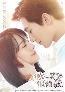Picture of a TV show: Love O2o