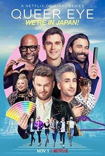 Picture of a TV show: Queer Eye: We're In Japan!