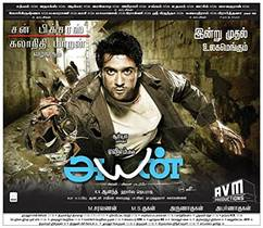 Picture of a movie: Ayan
