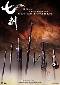 Picture of a movie: Seven Swords