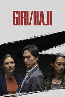 Picture of a TV show: Giri/haji