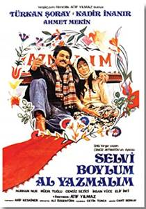 Picture of a movie: The Girl With The Red Scarf