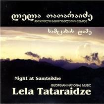 Picture of a band or musician: Lela Tataraidze