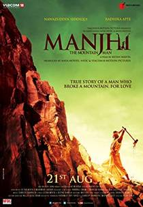 Picture of a movie: Manjhi: The Mountain Man
