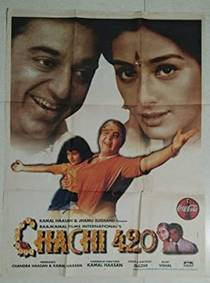 Picture of a movie: Chachi 420