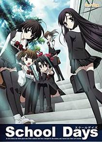 Picture of a TV show: School Days