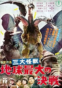 Picture of a movie: Ghidorah, The Three-Headed Monster
