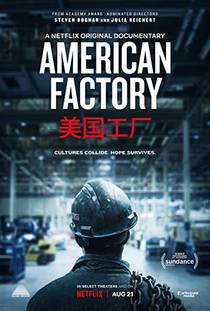 Picture of a movie: American Factory