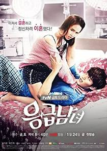 Picture of a TV show: Emergency Couple