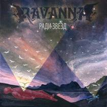 Picture of a band or musician: Ravanna