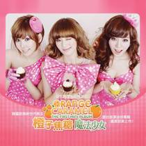 Picture of a band or musician: Orange Caramel