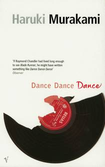 Picture of a book: Dance Dance Dance