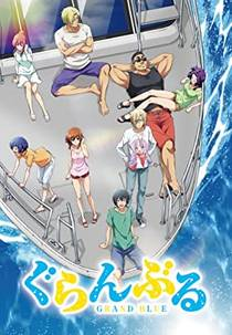 Picture of a TV show: Grand Blue