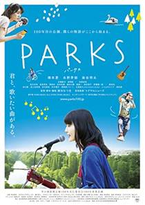 Picture of a movie: Parks