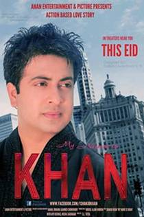 Picture of a movie: My Name Is Khan