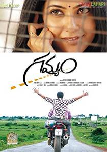 Picture of a movie: Gamyam