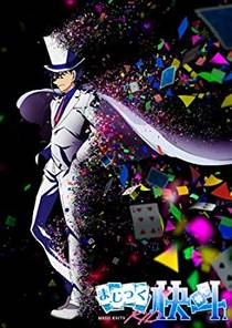 Picture of a TV show: Magic Kaito 1412