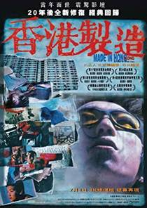 Picture of a movie: Made In Hong Kong