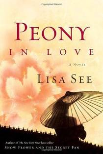 Picture of a book: Peony In Love