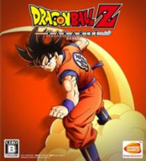 Picture of a game: Dragon Ball Z: Kakarot