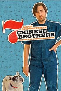 Picture of a movie: 7 Chinese Brothers