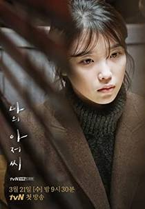 Picture of a TV show: My Mister