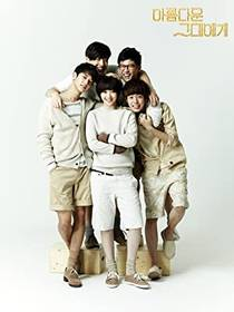 Picture of a TV show: To The Beautiful You