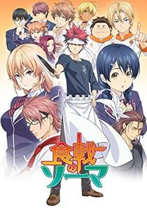 Picture of a TV show: Food Wars: Shokugeki No Soma