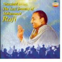 Picture of a band or musician: Mohammed Rafi