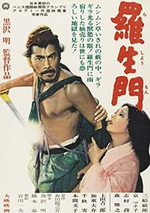 Picture of a movie: Rashomon
