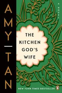 Picture of a book: The Kitchen God's Wife
