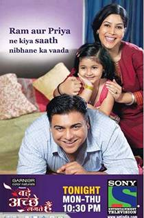 Picture of a TV show: Bade Achhe Lagte Hain